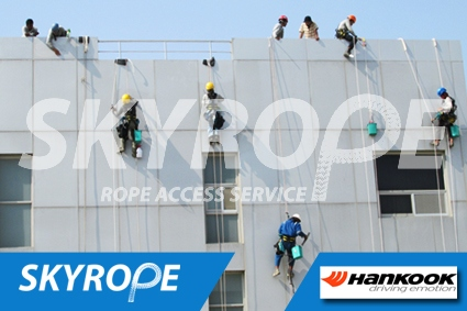 Cleaning_rope access_Hankook Tire