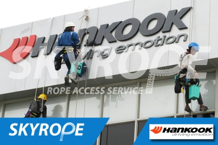Cleaning_rope access_Hankook Tire_02